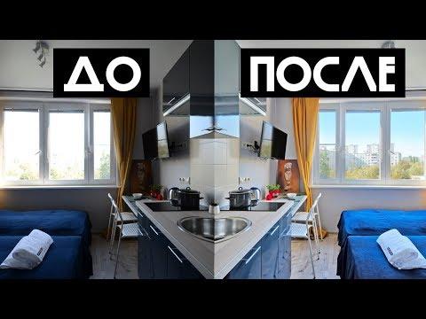 Колдую над Фотографиями | Обработка фото квартиры в Photoshop