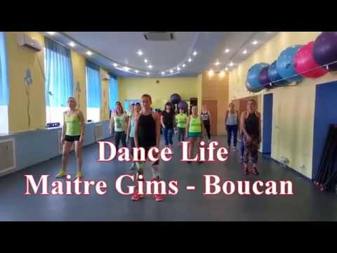 Dance Life - Maitre Gims Boucan Feat. Jul DJ Last One Pilule Violette