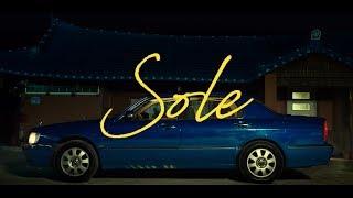 [MV] SOLE(쏠) - RIDE (feat. THAMA)