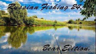 Русская рыбалка Bear Edition #24. Турнир Количество (дневной) на базе Клязьма..