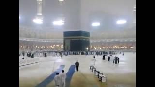 SMS Allah