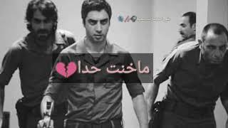 وادي الذئاب💔ميماتي باش😧انا بطل اسد نمر💪مراد علمدار و عبد الحي حالات واتس أب فيديو انستقرام