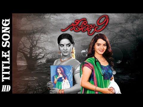 Geethanjali - Indian Telugu Story - Zee Telugu TV Serial - Best Scene