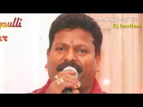 Kalaku Gajalu Song Remix By Dj Goutham Svn Nagar Puranapool