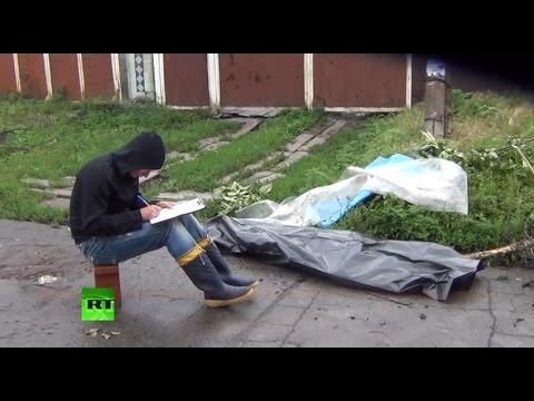 Во дворах местных жителей находят тела жертв и обломки рухнувшего самолета