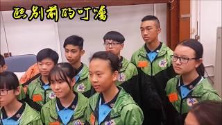 Publication Date: 2018-11-28 | Video Title: 1718天水圍香島中學「海關訓練營」終極精華片