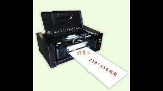 НОВИНКА! Планшетный пищевой принтер для печати на пряниках, тортах, размер А4+