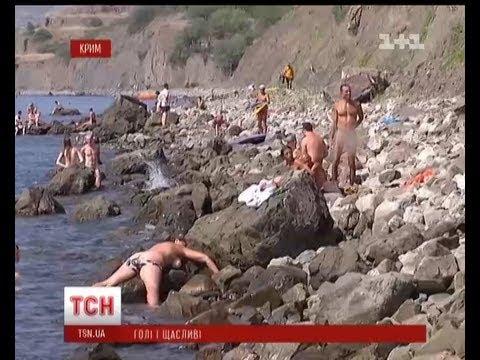 Нудисти окупують пляжі Чорного моря