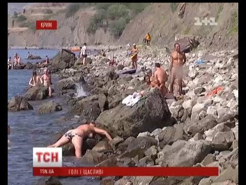 Нудистов ФотоРФ голые девушки и парни на нудистских