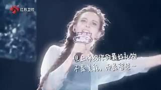 一开口就惊呆了!俄罗斯美女唱《丑八怪》表白薛之谦