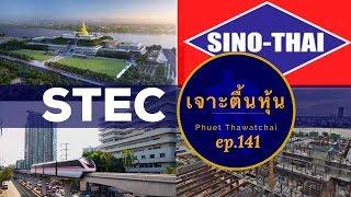 Download - STEC video, imclips net