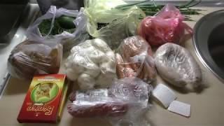 Покупка продуктов//Колбаса//Цены на овощи на рынке//Ошейники для животных