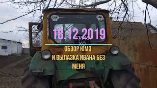 18.12.2019 Село и люди (читаем описание)