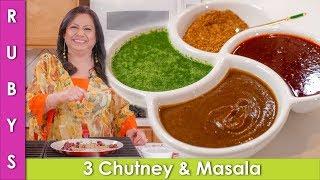 3 Chutney aur Masala for Dahi Vada &amp Chaat Special Recipe in Urdu Hindi  - RKK