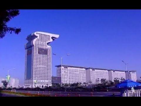 Pangu 7 Star Hotel Beijing, China