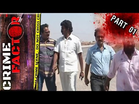 Mysterious Death Case of Two Real Estate Friends   Crime Factor Part 01   NTV