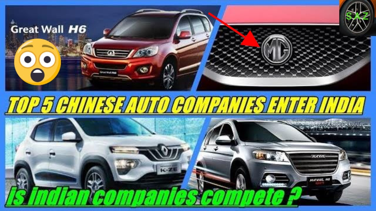 TOP 5 CHINESE AUTO COMPANIES ENTER INDIA//CHINESE ELECTRIC CARS LAUNCH IN  INDIA