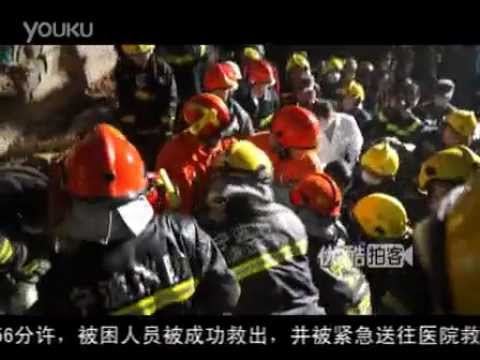China ! The collapse of a Six-storey Residential Building in Ningbo, Zhejiang