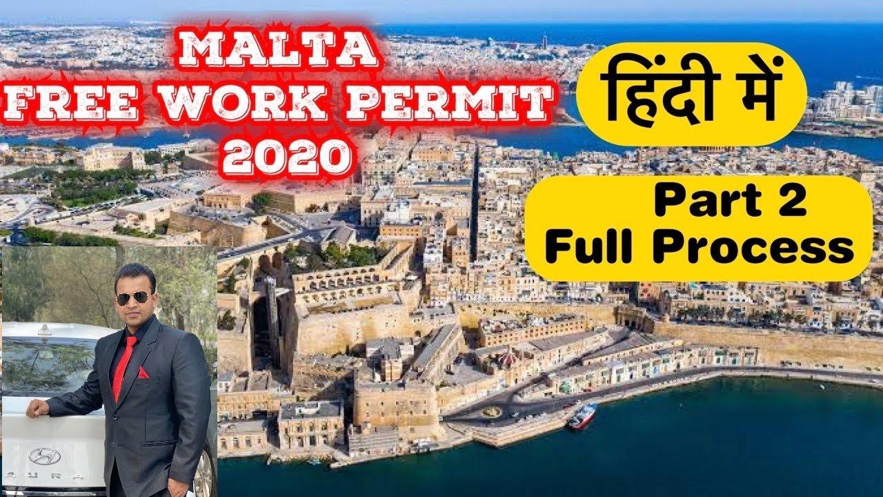 Malta Free work Permit part 2 full Process ( IN HINDI )