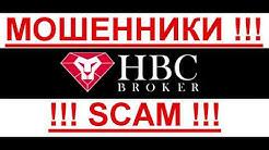 Холодный звонок HBC Broker. Лохонуть не получилось.