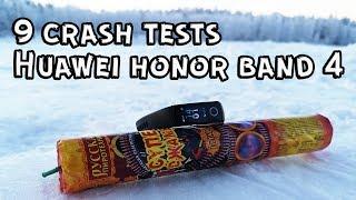 9 краш тестов Huawei Honor Band 4 II Я его победил (убил) !?