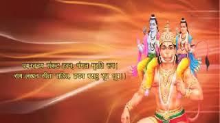 Good morning Hindi song