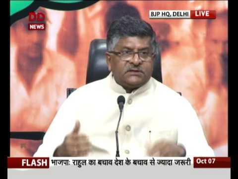 Ravi Shankar Prasad addresses press conference