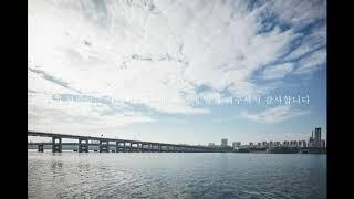 [아침명상] 쇼팽발라드1번 | 아침 명상음악으로 오늘 하루를 감사히 시작해봅니다~