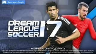 Как делать финты в Dream League Soccer 17
