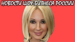 Лера Кудрявцева стала ведущей нового шоу о звездах. Новости шоу-бизнеса России.
