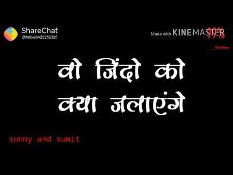 Sumit Kumar and Sunny kumar