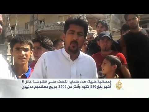 الطائرات المروحية العراقية تقصف مدينة الفلوجة