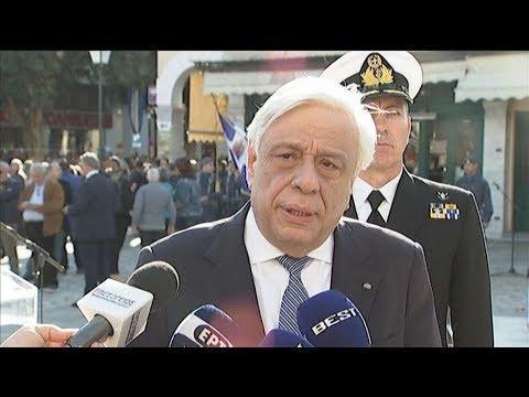«Δεν θα αποδεχθούμε οιαδήποτε πρόκληση, η οποία προσβάλλει την Ελλάδα και τους Έλληνες»