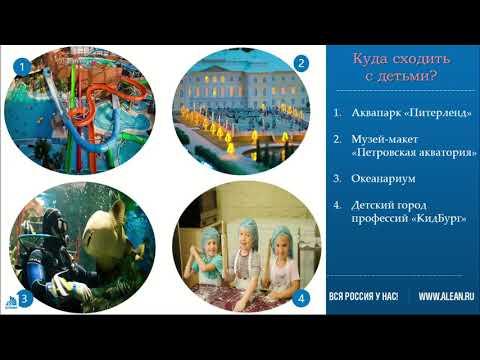 Экскурсионные туры в Санкт Петербург. Сезон весна-лето 2019
