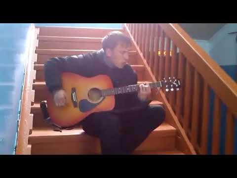 Дворовые песни под гитару