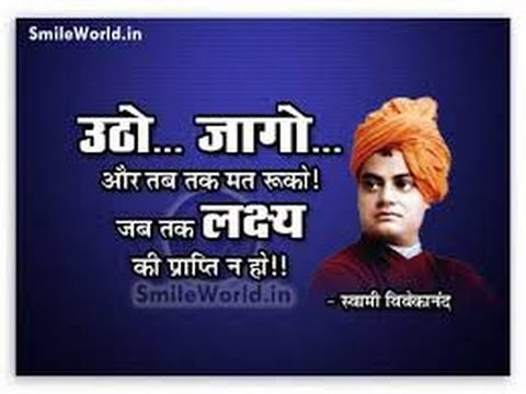 swami vivekananda words to youth
