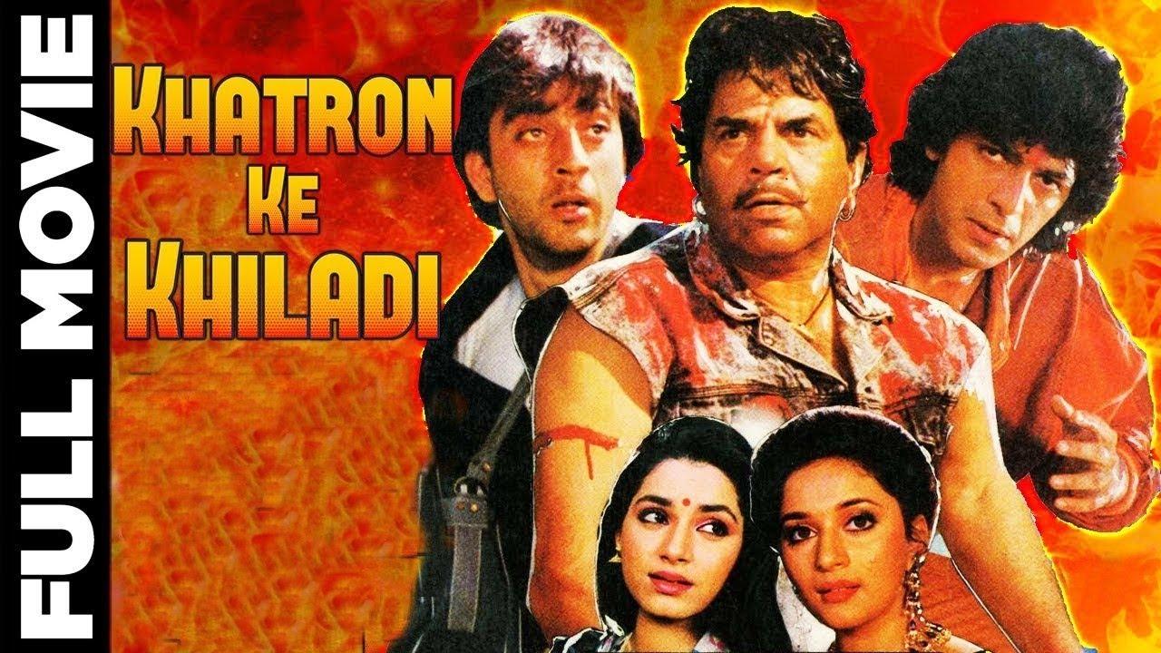 Download Khatron Ke Khiladi (1988) Full Movie | खतरों के खिलाडी | Dharmendra, Madhuri Dixit
