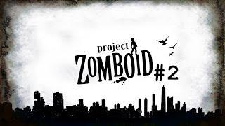 Черный коп! Project Zomboid (Steam!) #2
