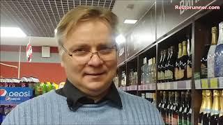 какие вина можно покупать в магазинах Бристоль