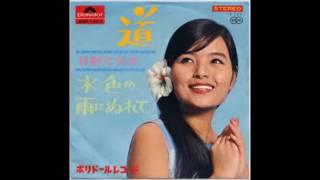 作詞:水木かおる、作曲:藤原秀行。1966(昭和41)年8月5日ポリドール...
