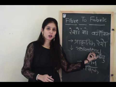 Fibre to fabric hindi youtube fibre to fabric hindi ccuart Gallery