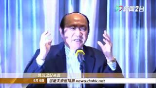 [16年6月6日]詹培忠記者會(足本) - 詹培忠宣布參選立法會