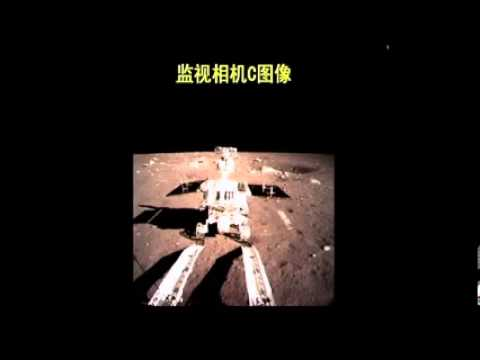 China Leaving Its Traces On The Moon