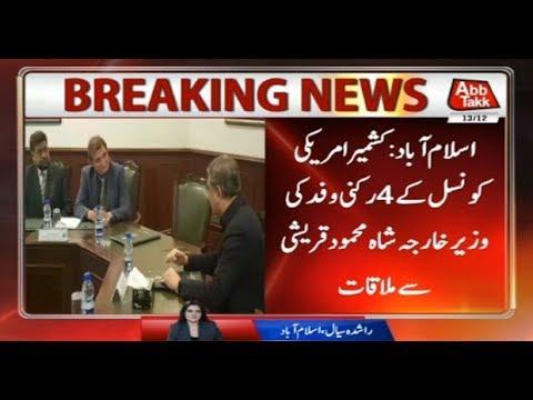 FM Qurseshi Meets Kashmir American Council Delegation