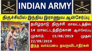 Indian Army Tamilnadu Recruitment 2019 | Indian Army Recruitment 2019 | Indian Army Open Bharti 2019
