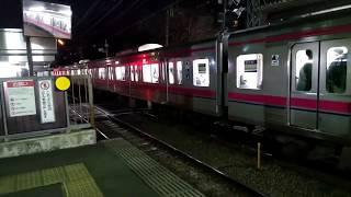 京王線急停車後~運転再開まで thumbnail