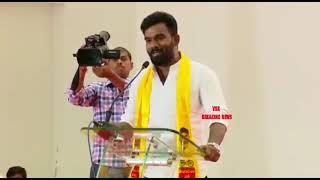 బెంగళూరులో పరిటాల శ్రీరామ్ సూపర్ స్పీచ్ paritala sriram super speech at bengaluru