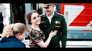 Встреча из армии. Кемерово. С предложением