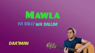 SAM - Mawla Ya Salli Wa Sallim (Official Video Lyric)