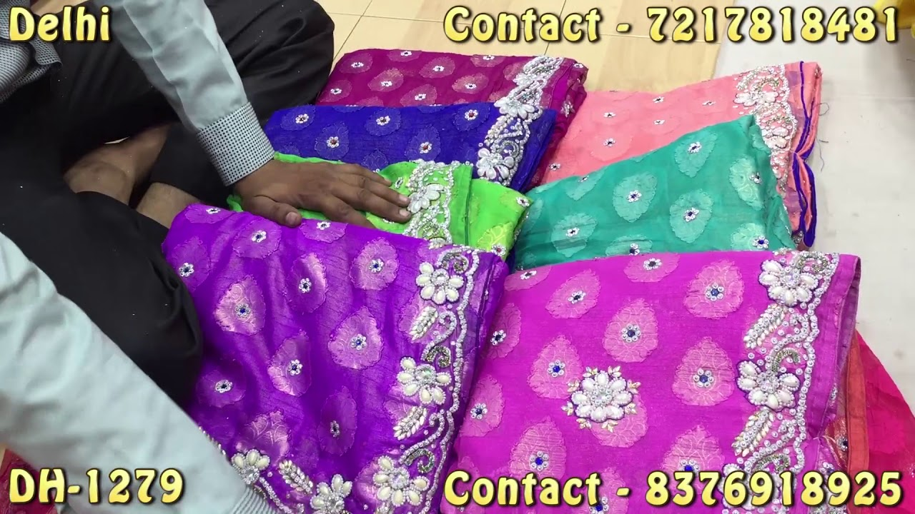 5e44d692b6 latest designer stone work Brasso saree for wedding and bridal function in  wholesale at cheap price
